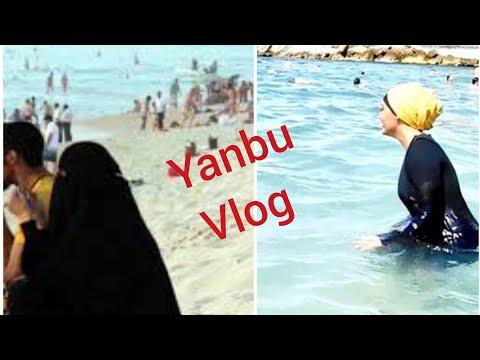 Yanbu city saudi arabia review Al ahlam tourism resort/sab kuch yahan