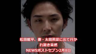 チャンネル登録、ぜひお願いします♪ 【おすすめ動画】 トーク下手の松田...