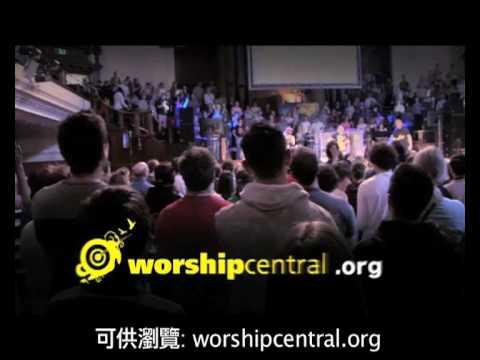 Worship Central Hong Kong Promo