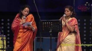 """Rangena Halliyage"" song by Vani Jairam & Sunitha S Murali  @ 53rd BGU..!!!"