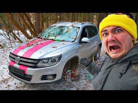 Купили на аукционе автомобиль в лесу за 400 тысяч, а там...