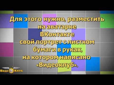 бесплатный чат знакомств для секса в москве