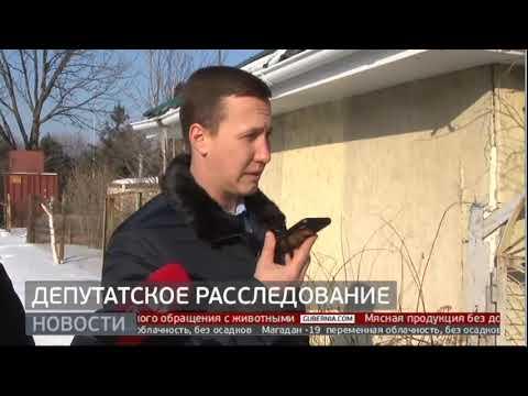 Депутатское расследование: зачем мэрии Хабаровска лыжная база? Новости. 20/01/2020. GuberniaTV