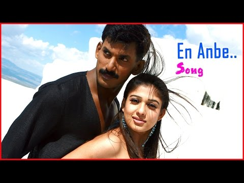 Satyam Tamil Movie - En Anbe Song Video | Nayanthara | Vishal | Harris Jayaraj