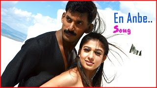 Video Satyam Tamil Movie - En Anbe Song Video | Nayanthara | Vishal | Harris Jayaraj download MP3, 3GP, MP4, WEBM, AVI, FLV Desember 2017