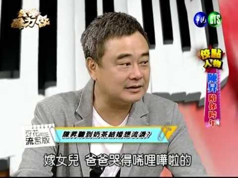 20111229_音樂強力佼@佼點人物x陪你跨年_陳昇