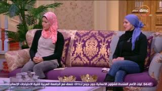 السفيرة عزيزة - منة شرف