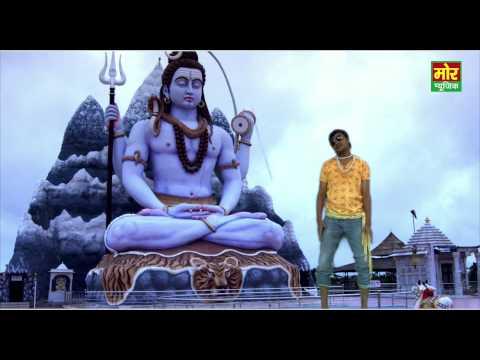 New 2015 Bhole Song Aai Shivratri  || Latest Bhola Song || Mor Music