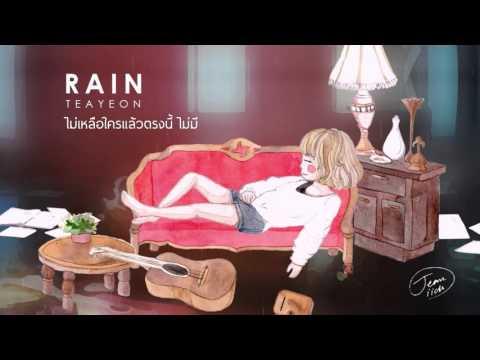 [Thai ver.] TAEYEON 태연 - Rain l Cover by Jeaniich