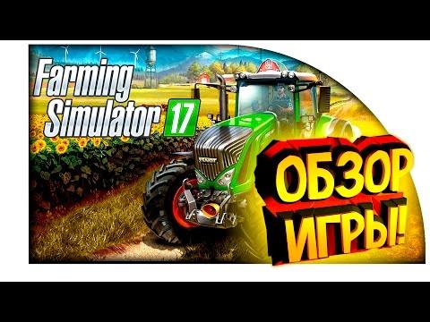 скачать игру ферма на компьютер