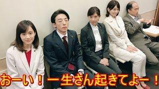 高橋一生、瞑想かな?「ここでしか見られない」篠原涼子、前田敦子らの...