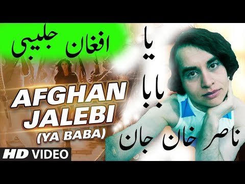Nightangle Of The World Nasir Khanjan  Singing Afghan Jalebi