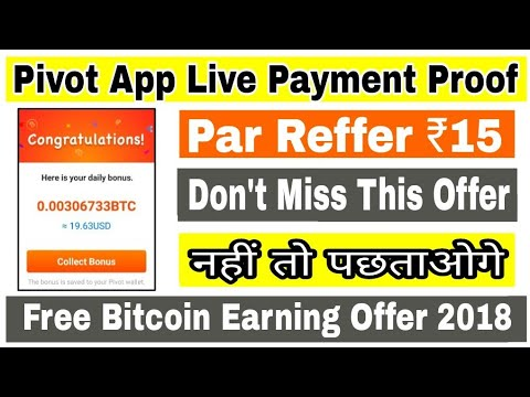 Pivot App Payment Proof | How to Join & Earn Unlimited Bitcoin