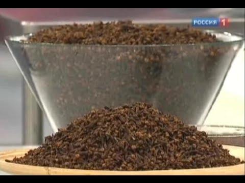 видео: Гвоздика - польза и вред. Гвоздика в борьбе против рака