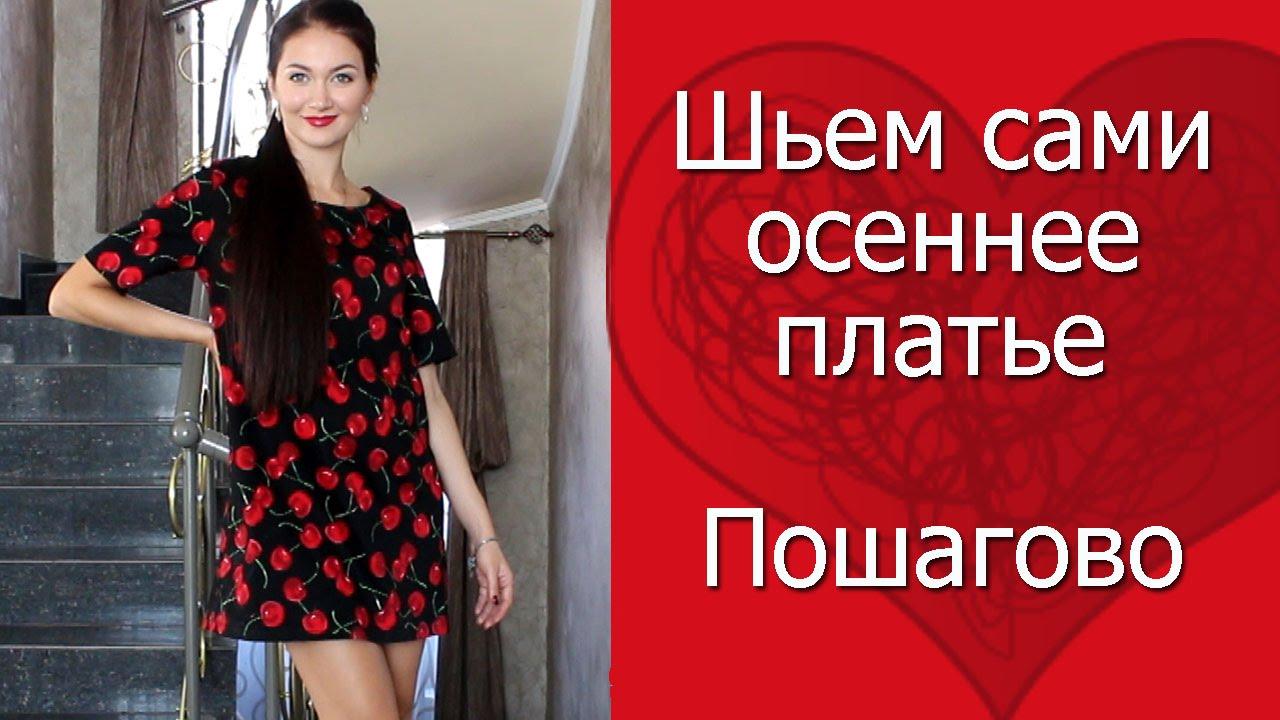 платья трансформеры на 11 лет