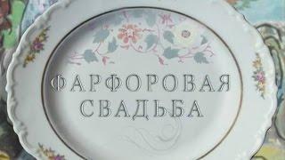 Тенерифе 2012. Наша Фарфоровая Свадьба