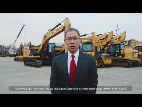 [Englisyh] Nippon Caterpillar Corporate Message