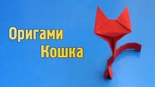 Как сделать кошку из бумаги своими руками (Оригами)