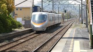 【8000系いしづち編】鬼無駅にて桃太郎電鉄石像と通過列車 その3