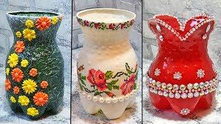 3 идеи, как сделать вазу из пластиковой бутылки