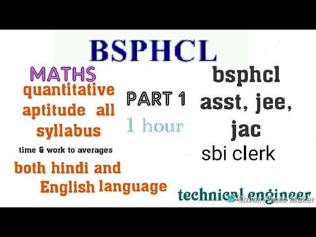 Bsphcl maths quantitative aptitude. Part 1