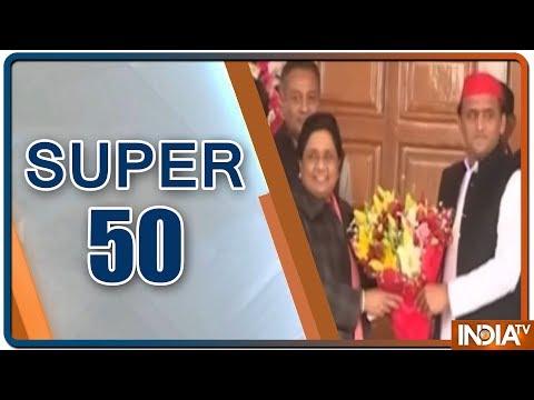 SUPER 50 | June, 4th 2019