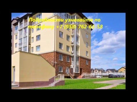 ЖК Рассказово: квартиры в Новой Москве от застройщика