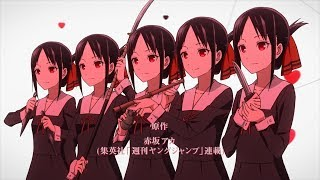 Lots of good things have been said about Kaguya-sama: Love Is War i...