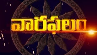 VARAPHALAM May 03rd - May 09th | Weekly Predictions 2015 - Part 01
