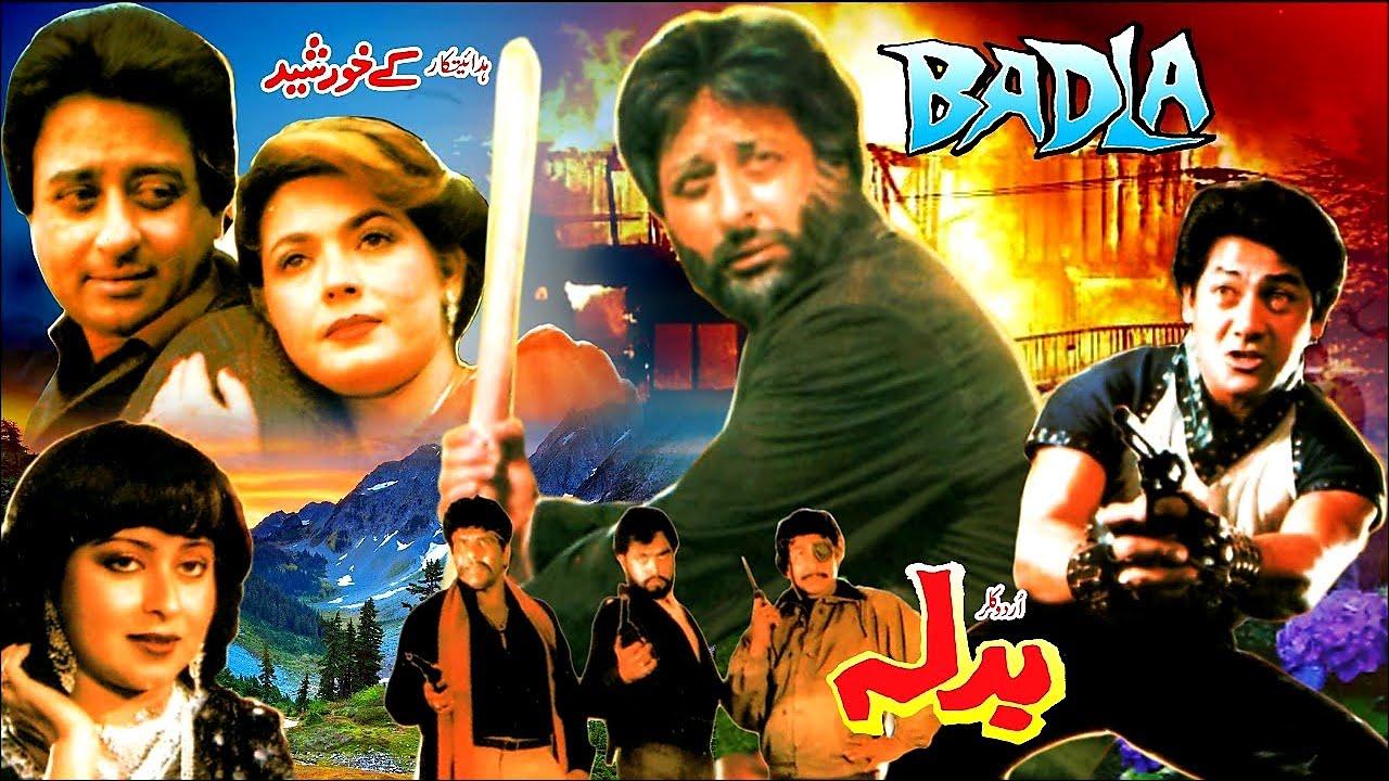 Download BADLA (1987) - NADEEM, SUSHMA SHAHI, SHIVA, NAZAAN SANCHI - OFFICIAL PAKISTANI MOVIE