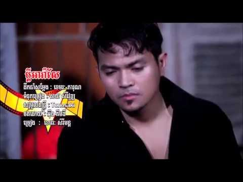 Nhac khmer moi nhất hiện nay sereymun 2016