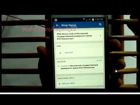 Android Phone : How to Add Married Name in Facebook App