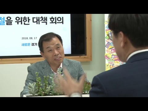 전격공개!  '불법사채 소탕' 경기도 작전회의