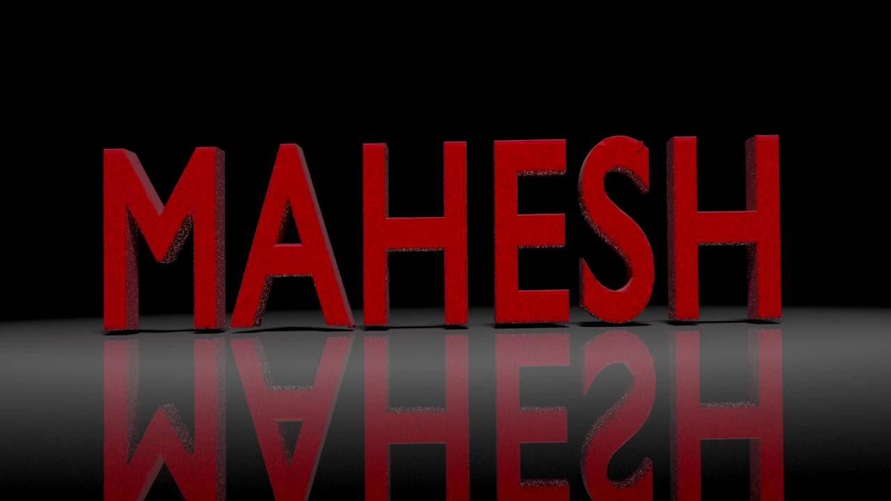 Simple Wallpaper Name Mahesh - maxresdefault  2018_1002025.jpg