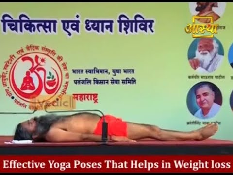 effective yoga poses that helps in weight loss  swami