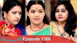 priyamanaval episode 1308 030519