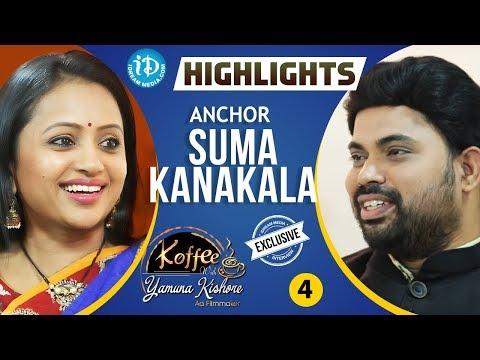 Anchor Suma Kanakala Exclusive Interview - Highlights || Koffee With Yamuna Kishore