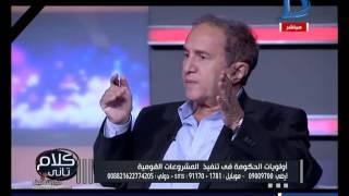 أسامة الغزالي حرب: سيحاسب التاريخ كل من ساهم في العاصمة الإدارية الجديدة