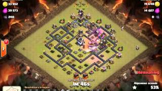Clash of Clans II XT 046 II Warr University II GOVALOON 20151226