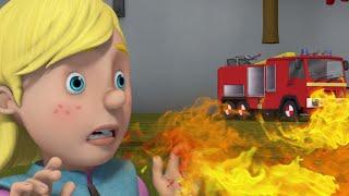 Пожарный Сэм ⭐️ Большой испуг