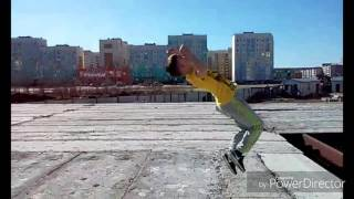 1# ПАРКУР ВИДЕО!!!