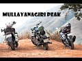 Ride to Mullayanagiri peak (Chikkamangalore) | Highest peak in Karnataka