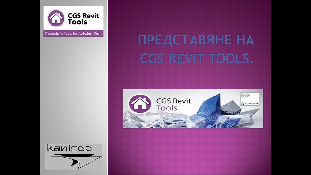Webinar: Presentation of CGS plus Revit Tools | Kanisco