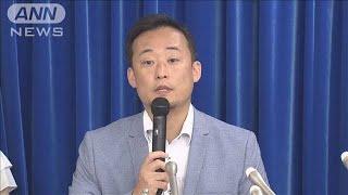 """""""ハラ""""に激務・・・厚労省の現状は?調査チームが会見(19/08/26)"""