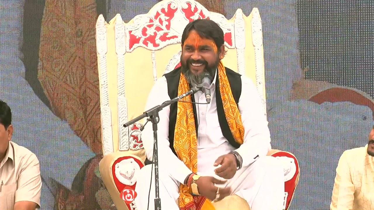 Program Nav Durga Shakti Peeth Ka : Dineshwar Maharaj Official Channel