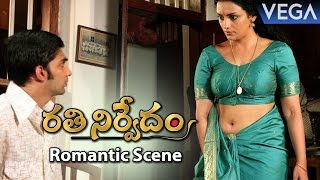 Rathinirvedam Romantic Scenes | Sreejith Forcibly Hugs Shwetha Menon