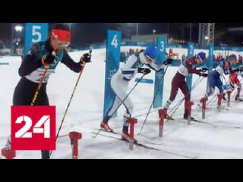 Дневник Зимней Олимпиады-2018 - Россия 24