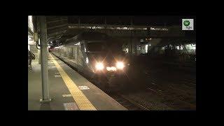 鹿児島線787系 特急「有明」使用編成回送 大牟田駅通過 JR Kagoshima Line