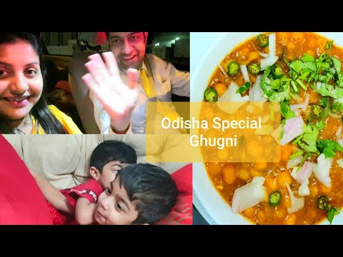 odisha-special-street-food-||-ghugni-recipe-||-husband-aur-wife-ki-nokjhok