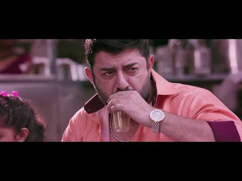 Bhaskar Oru Rasucolu - Song Promo |...